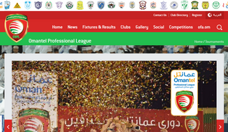 Oman Professional League - Standings and Results - after 10th rounds