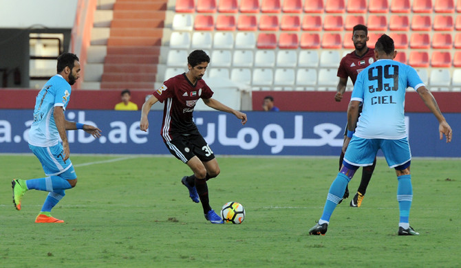 Arabian Gulf Cup Round 2