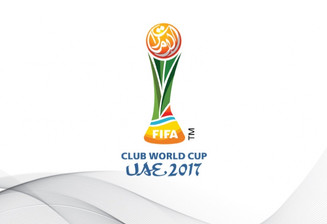 FIFA Club World Cup 2017 Official emblem unveiled
