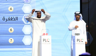 Pro League Committee conducts Arabian Gulf League and Cup draw