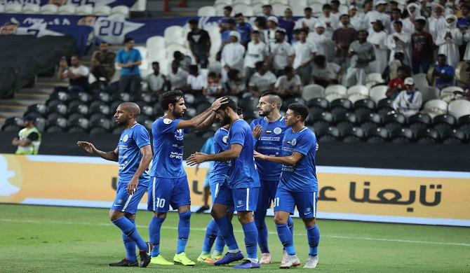 Arabian Gulf Cup