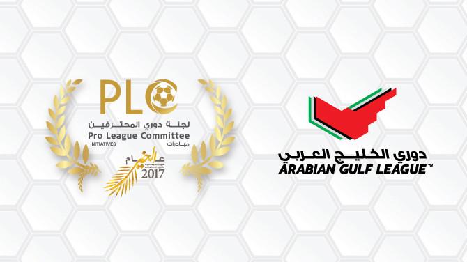 Arabian Gulf League Pro League Committee