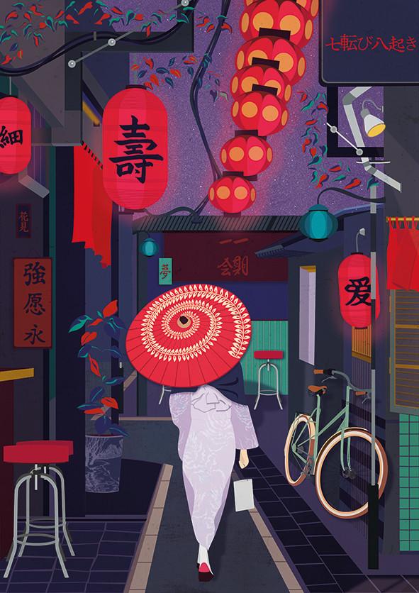 Poster Japon