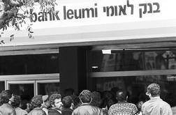 מה יקרה אם יקרוס בנק בישראל, או ההלאמה ואתם.
