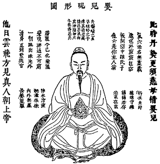 The_Immortal_Soul_of_the_Taoist_Adept.pn