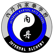 Internal Alchemy Logo 2.png
