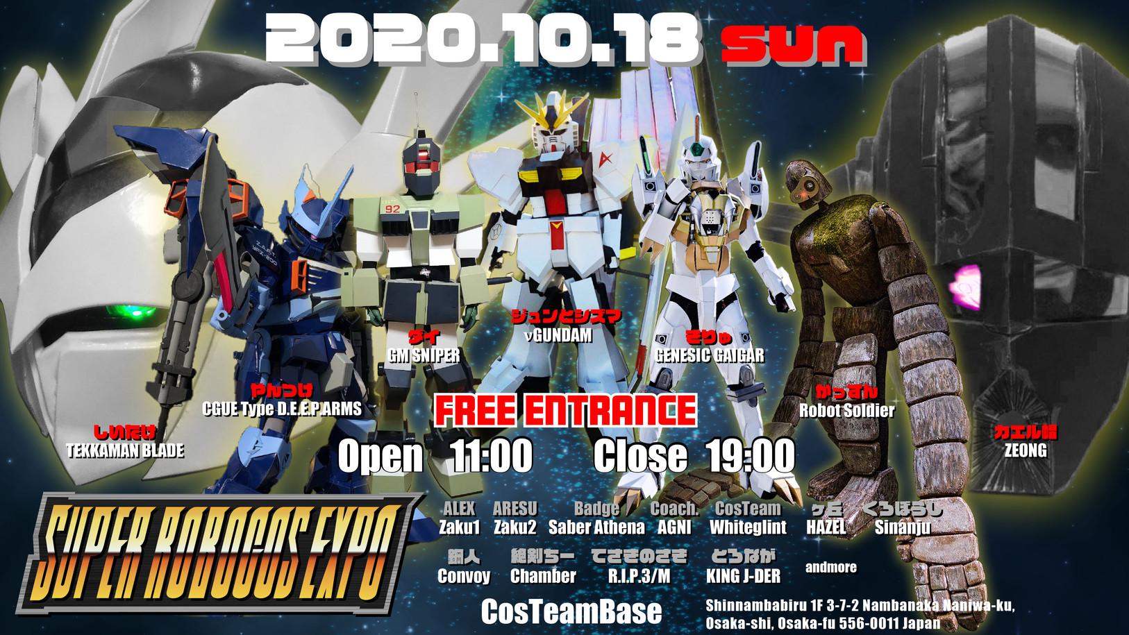 super robocos expo en 002