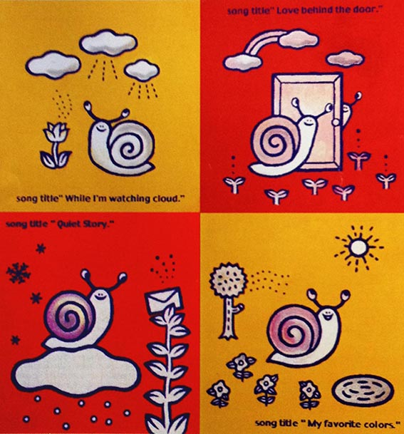 """The present to""""Ssnil after snail."""""""