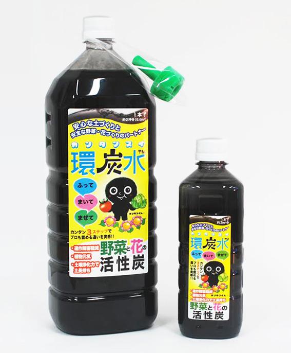 「環炭水<カンタンスイ>」パッケージデザイン&イラスト制作