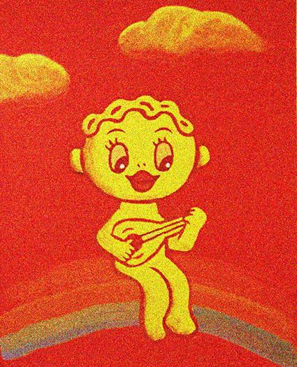 虹から奏でるよ