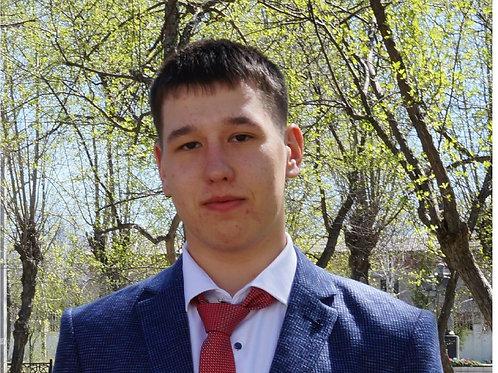 Яргин Даниил Максимович