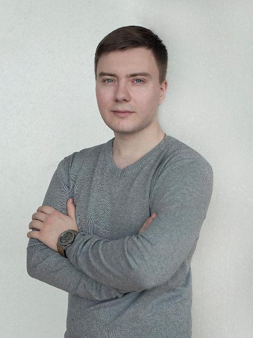 Семеновых Вячеслав Михайлович