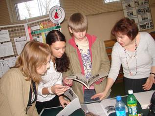 Современная школьная пресса: проблемы мониторинга и развития