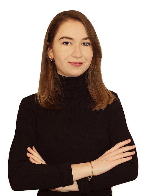 Кияшко Татьяна Валеевна