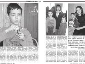 Вопросы толерантности на страницах школьной прессы