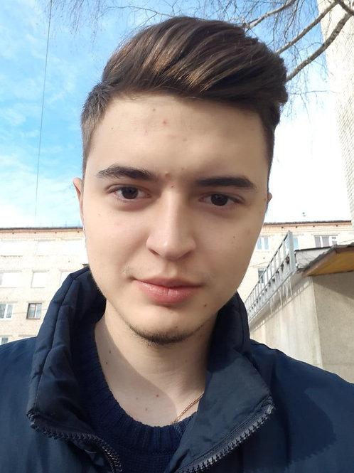 ГригорьевАлександрЕвгеньевич