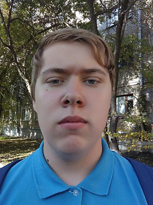 Ивонин Михаил Алексеевич