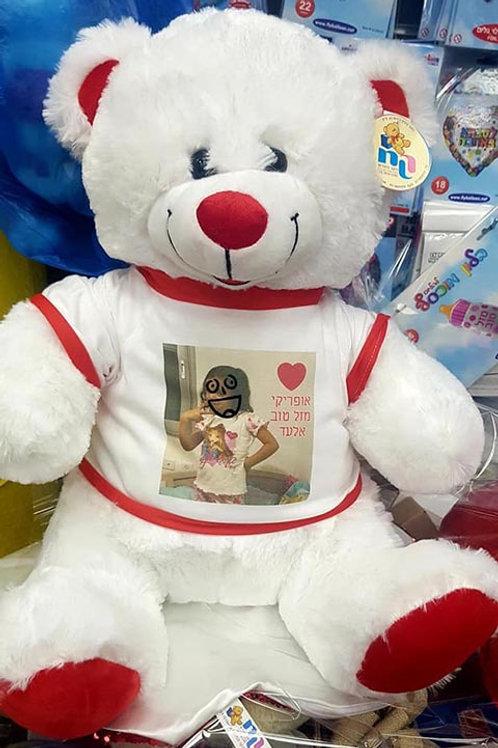 דובי עם התמונה אישית