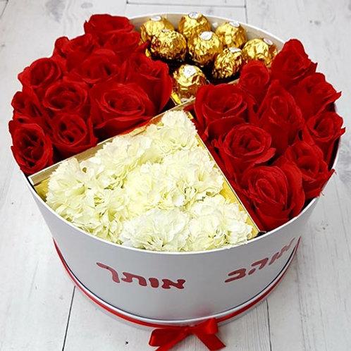 סידור פרחים ושוקולדים בקפסה