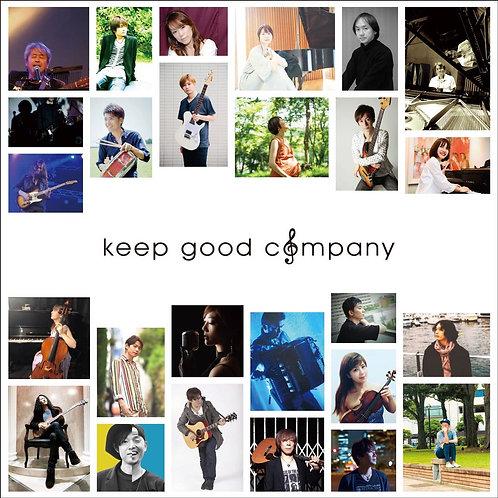 Company×よんちゃ「keep good company」