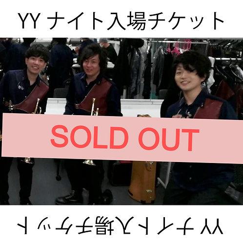「YYナイト Vol.2」来店チケット1stセット