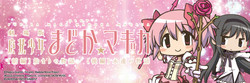 SLOT劇場版-魔法少女まどか☆マギカ[前編]始まりの物語/[後編]永遠の物語
