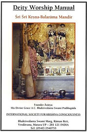 Deity worship manual.JPG