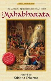 Mahabharat.jpg