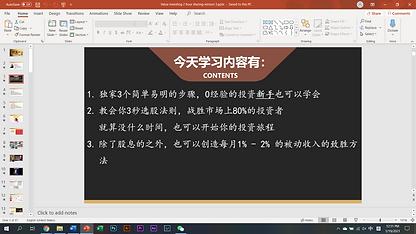 Screenshot (349).png