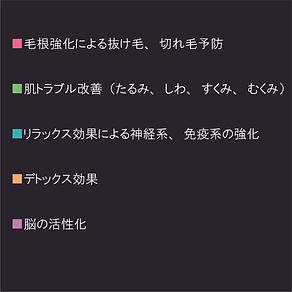 ドライヘッドスパのメリット2.jpg