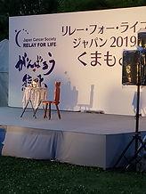 熊本7.jpg