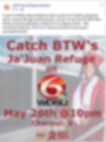 Screen Shot 2020-05-27 at 12.14.51 AM.pn