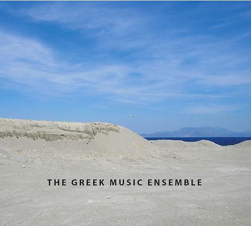 GME music CD