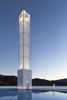 Nur minaret - Omar Othman.jpg
