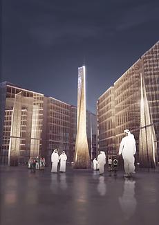 Minaret Picture (5).png
