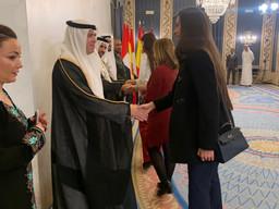 GILMAR celebra el Día Nacional de Emiratos Árabes Unidos