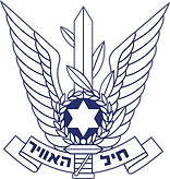 1200px-Israeli_Air_Force_-_Coat_of_arms.svg.png