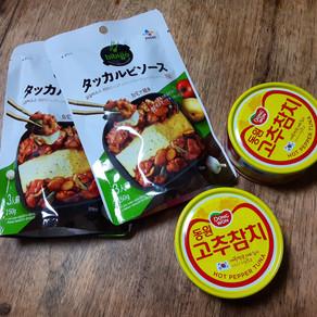 한국 식품 韓国食品