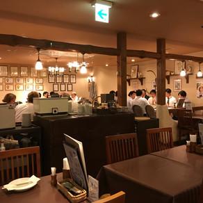 요코하마 맥주 横浜ビール