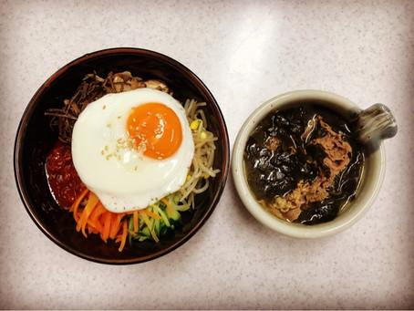 나래 한국요리교실 ナレ韓国料理教室