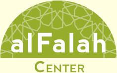 AlFalah Center Fund Raising Iftar