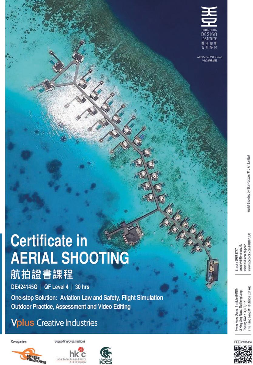 Certificate in Aerial Shooting