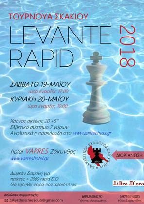 Levante Rapid 2018, 19-20 Μαΐου.