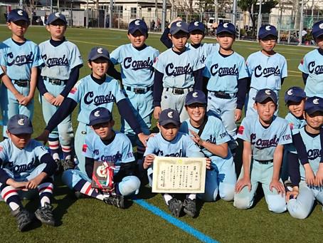 中野区少年野球連盟壮行大会決勝戦!