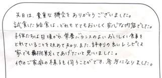 IMG_4210.JPG