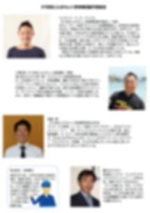 製作委員会.jpg