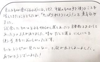 IMG_4213.JPG