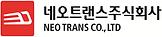 neo logo_가로 (1).png