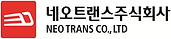 neo logo_가로 (1).png