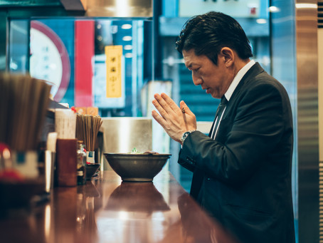 The Cult of Ramen inside Asia